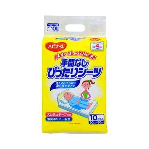 100%品質 (まとめ)ピジョン ハビナース手間なしぴったりシーツ 1パック(10枚)【×10セット】, Ryu-en a17b829a