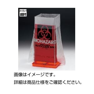 (まとめ)バイオハザードバッグDB-2 100入【×5セット】