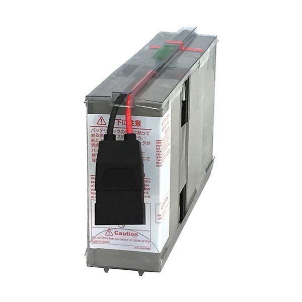 交換用バッテリーパック(BU150SW用)