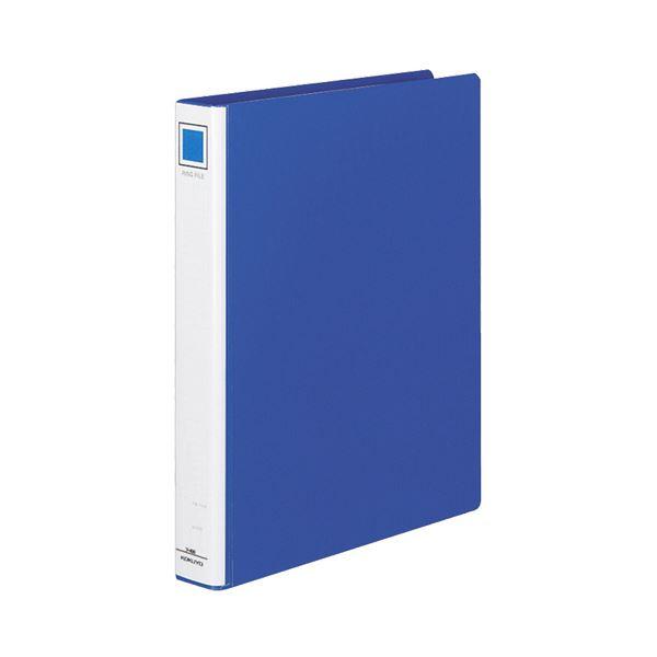 (まとめ)コクヨ リングファイルPPフィルム貼表紙 A4タテ 2穴 220枚収容 背幅45mm 青 フ-430NB 1セット(20冊)【×3セット】