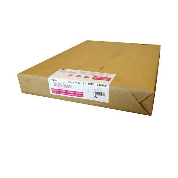 (まとめ) 長門屋商店 ホワイトペーパー A3 中厚口 70kg ナ-504 1冊(500枚) 【×5セット】 白