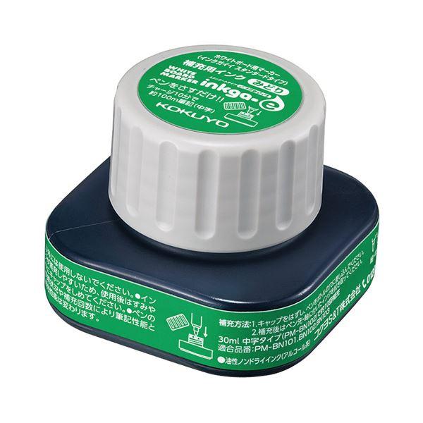 (まとめ) コクヨホワイトボード用マーカー[インクガイイ スタンダードタイプ] 補充インク 緑 PMR-BN10G1個 【×30セット】 白