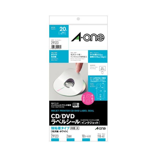 (まとめ) エーワンCD/DVDラベルシール[インクジェット] 強粘着タイプ 光沢紙・ホワイト A4判変型 2面 外径118mmφ 内径41mmφ29123 1冊(10シート) 【×30セット】 白