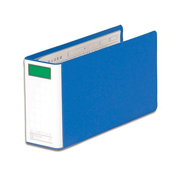 (まとめ) キングジム 統一伝票用ファイル 片開き B4長辺1/3 2穴 500枚収容 背幅75mm 青 895N 1冊 【×10セット】