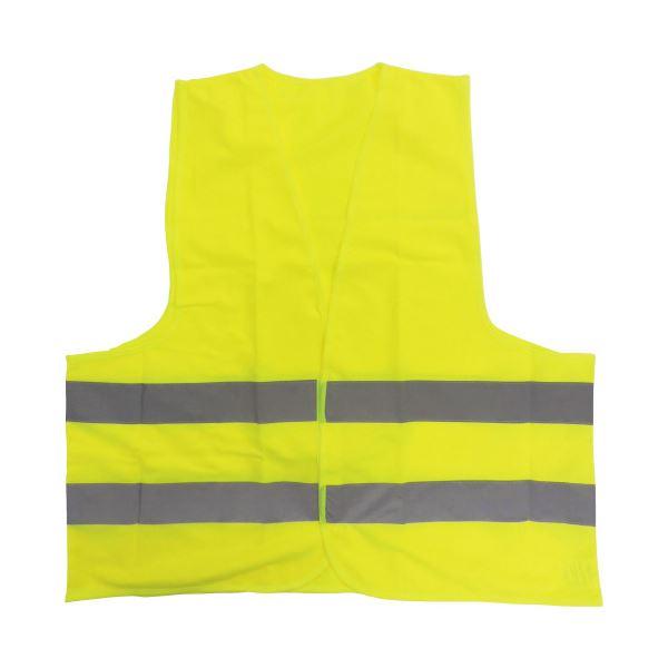 (まとめ)ミドリ安全 高視認性安全ベスト 蛍光イエロー(×30セット) 黄