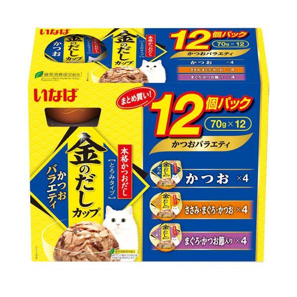 (まとめ)金のだしカップ かつおバラエティパック 70g×12個パック IMC-502【×8セット】【ペット用品・猫用フード】