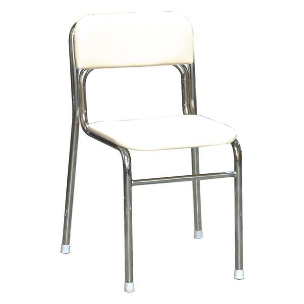 軽くて積み重ねできる国産 パーソナルチェア デスクチェア 椅子リブラ チェア 特価品コーナー☆ 軽い 重ねる ☆国内最安値に挑戦☆ 積み重ね 学習椅子 ワークチェア パソコンチェア 軽量 スタッキングチェア 5脚セット リブラ 重さ4.7kg 日本製 ホワイト×クロムメッキ 防汚仕様 幅46cm スチール 椅子 白 イス 国産 金属