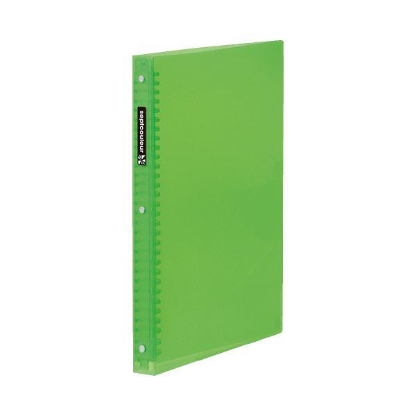 (まとめ)マルマン セプトクルールF582B-03グリーン【×30セット】 緑