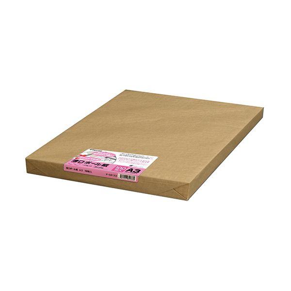 (まとめ)長門屋商店 薄口ボール紙 A3ナ-SB133 1パック(100枚)【×3セット】