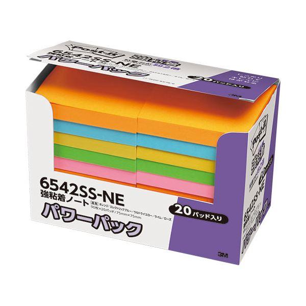 (まとめ) 3M ポストイット パワーパック 強粘着ノート 75×75mm ネオンカラー5色 6542SS-NE 1パック(20冊) 【×5セット】