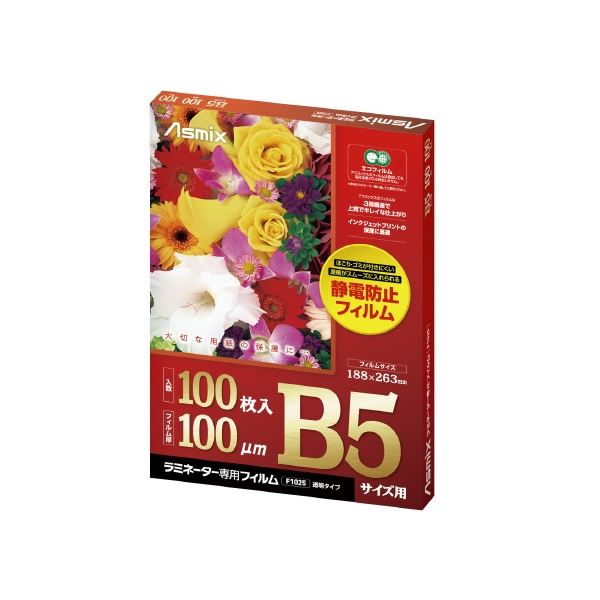 (まとめ)アスカ ラミネートフィルムF1025 100μm B5 100枚【×30セット】