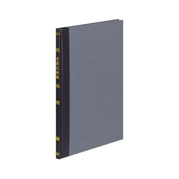 (まとめ) コクヨ 帳簿 金銭出納帳(科目なし) B5 30行 100頁 チ-101 1冊 【×10セット】