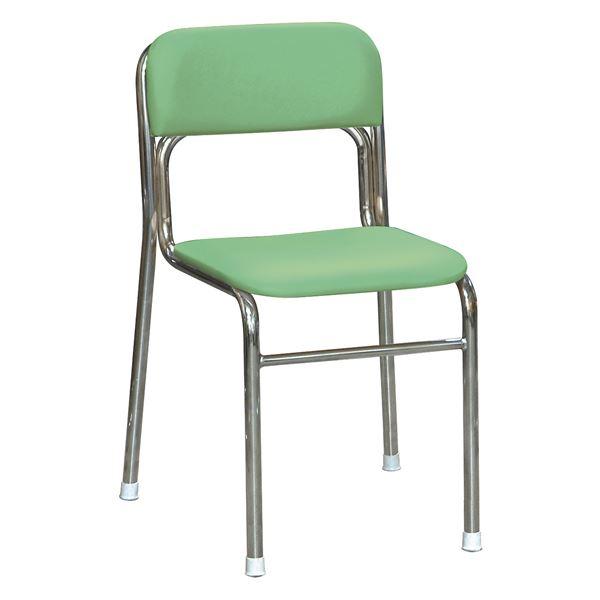軽量 スタッキングチェア (イス 椅子) 【5脚セット グリーン×クロムメッキ 幅46cm 重さ4.7kg】 日本製 国産 防汚仕様 金属 スチール 『リブラ チェア 』 緑