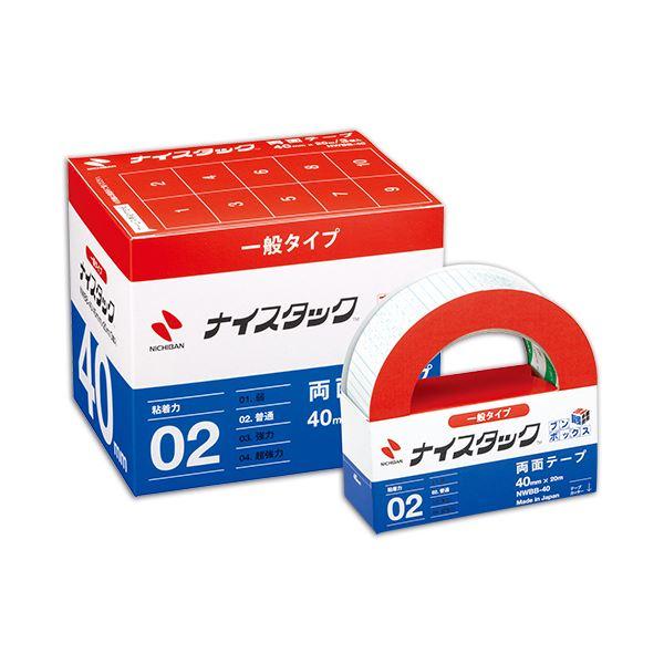 ニチバン ナイスタック 再生紙両面テープブンボックス 大巻 40mm×20m NWBB-40 1セット(30巻:3巻×10パック)