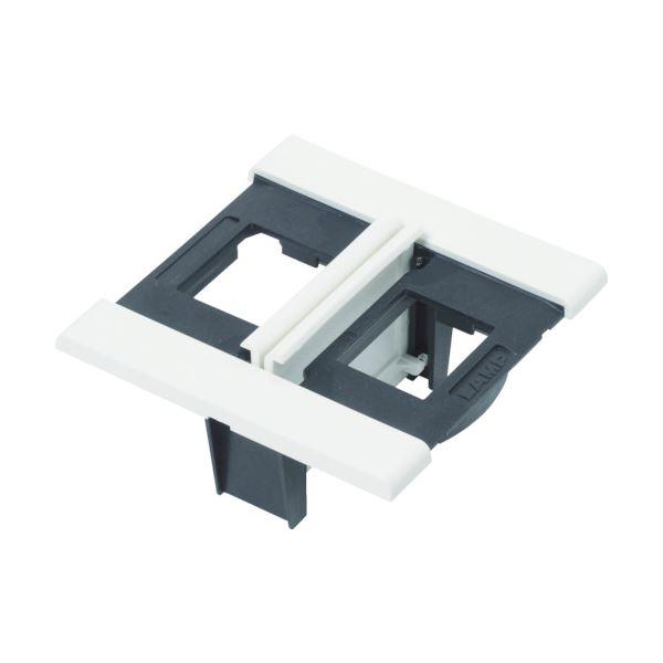 (まとめ) スガツネ工業デスク (テーブル 机) トップマルチタップDMS型(210-020-498) DMS-BB-WT 1個 【×5セット】