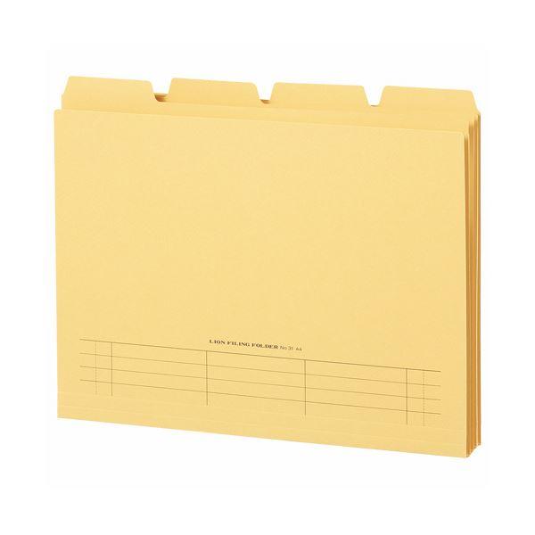 (まとめ)ライオン事務器 4カットフォルダー山付ファイル A4 黄 No.31-4P 1パック(4冊) 【×20セット】