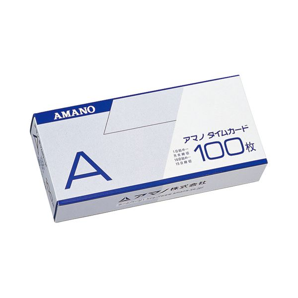 (まとめ)アマノ 標準タイムカード Aカード月末締/15日締 1セット(300枚:100枚×3パック)【×3セット】