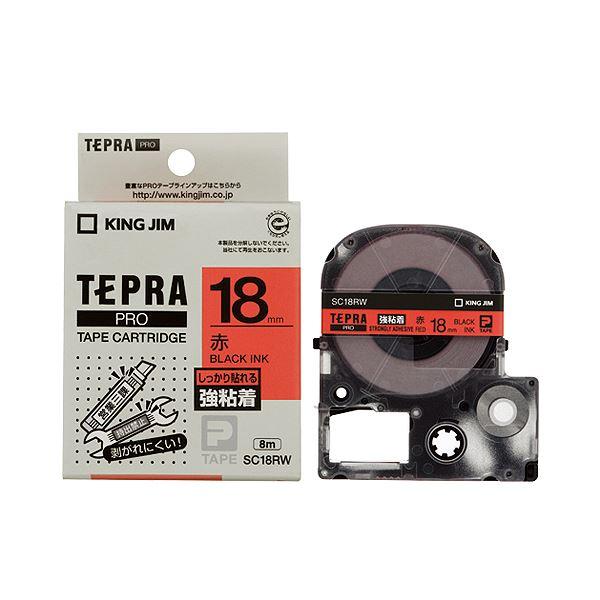 (まとめ) キングジム テプラ PRO テープカートリッジ 強粘着 18mm 赤/黒文字 SC18RW 1個 【×10セット】