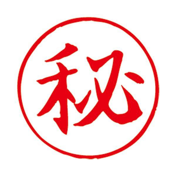 (まとめ)サンビー Qスタンパー16 QHT-1 秘 赤【×10セット】