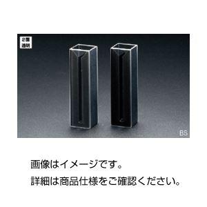 ブラックセル BS-4 黒