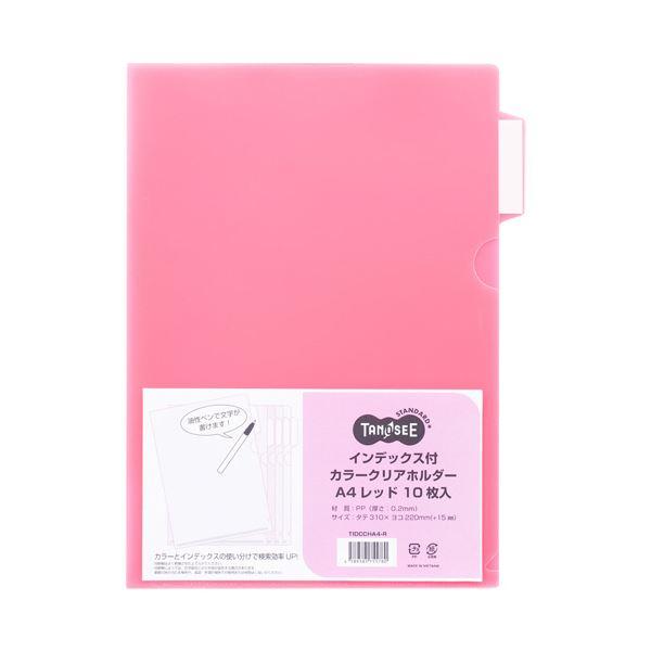 (まとめ)TANOSEEインデックス付カラークリアホルダー A4 レッド 1パック(10枚) 【×20セット】