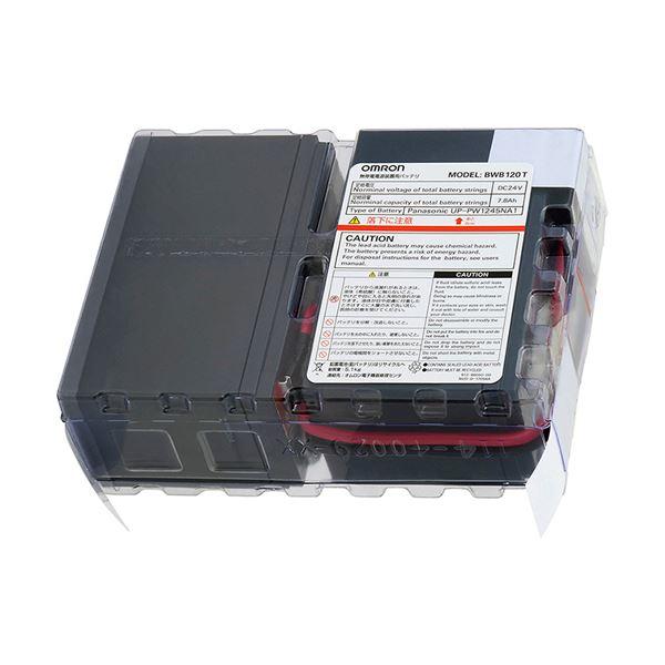 オムロン UPS交換用バッテリパックBW100T・BW120T用 BWB120T 1個
