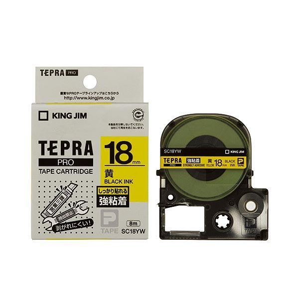 (まとめ) キングジム テプラ PRO テープカートリッジ 強粘着 18mm 黄/黒文字 SC18YW 1個 【×10セット】