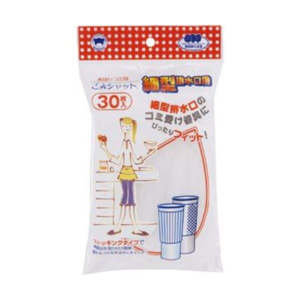 (まとめ)ボンスター ごみシャット 細型排水口用 M-271 1パック(30枚)【×50セット】