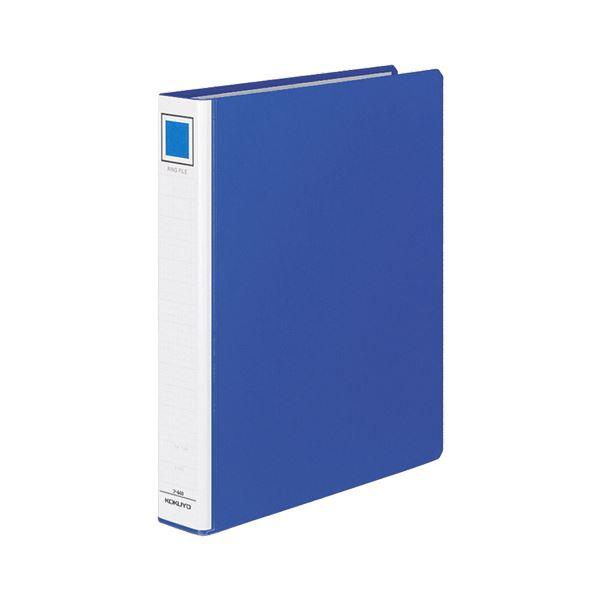 コクヨ リングファイルPPフィルム貼表紙 A4タテ 2穴 330枚収容 背幅56mm 青 フ-440NB 1セット(20冊)