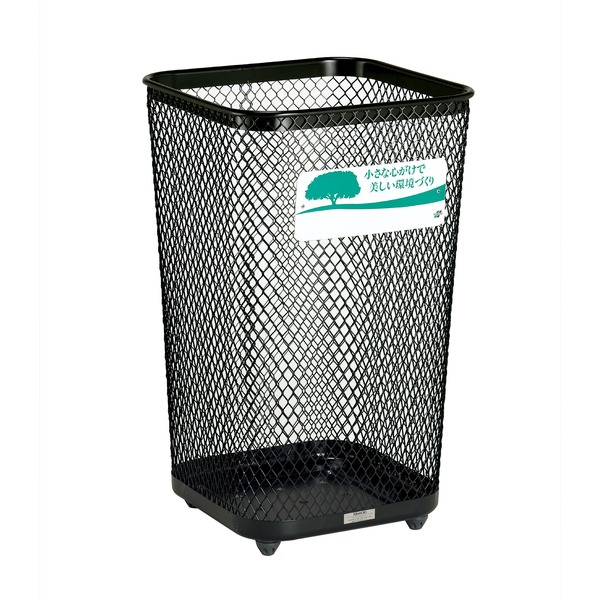 角型 ゴミ箱/くず入れ 【グランド 440角R32 ブラック 黒】 容量:約103L スタンダードタイプ 〔業務用 施設 店舗 〕 黒