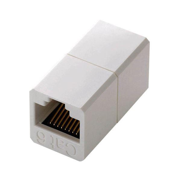 (まとめ) コンパクトRJ45延長コネクタ カテゴリー6用 LD-RJ45JJ6Y2 1個 【×10セット】