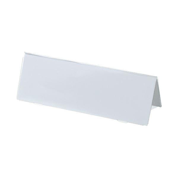 (まとめ) TANOSEE カード立てV型180×61mm 透明 1個 【×30セット】