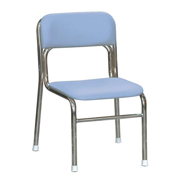 軽量 スタッキングチェア (イス 椅子) 【5脚セット ブルー×クロムメッキ 幅45cm 重さ4.3kg】 日本製 国産 防汚仕様 金属 スチール 『リブラ チェア 』 青