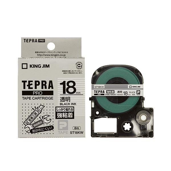 (まとめ) キングジム テプラ PRO テープカートリッジ 強粘着 18mm 透明/黒文字 ST18KW 1個 【×10セット】