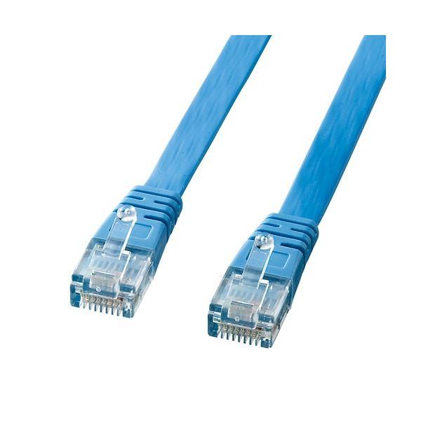 (まとめ) UTPエンハンスドカテゴリー5 より線フラットケーブル 配線 ライトブルー 5m LA-FL5-05LBK 1本 【×10セット】 青