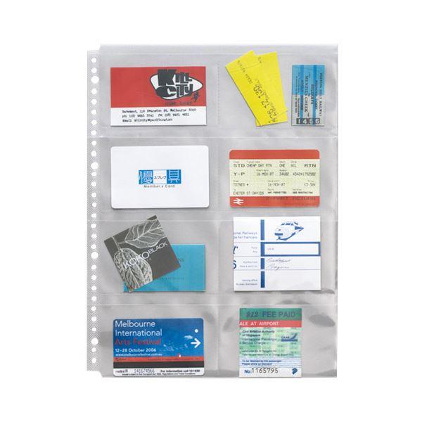 (まとめ)ライオン事務器 分類ポケット A4タテ2・4・30穴 片面8ポケット BP-8 1パック(5枚) 【×20セット】