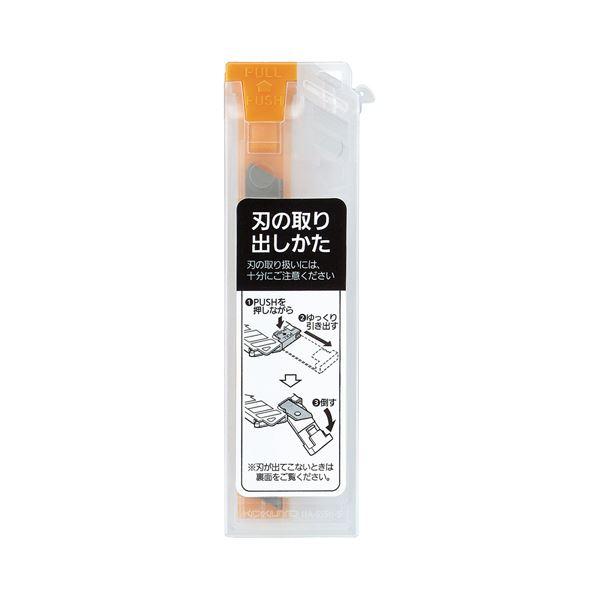 (まとめ) コクヨ カッターナイフ フレーヌ用替刃 HA-S150-5 1パック(5枚) 【×30セット】