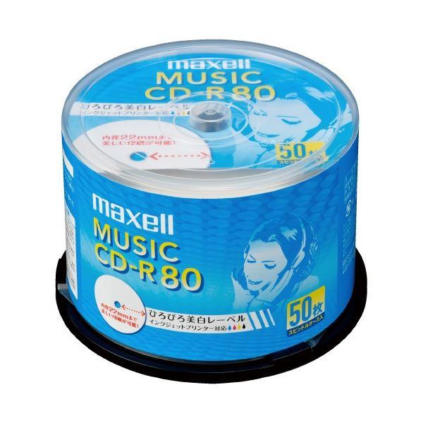 (まとめ)マクセル株式会社 音楽用CD-R 80分 50枚 CDRA80WP.50SP(×2セット)