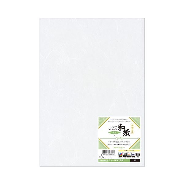 (まとめ)ヒサゴ クラッポ和紙 雲竜 白QW11S 1冊(10枚)【×10セット】