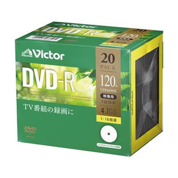 (まとめ)JVC 録画用DVD-R 120分1-16倍速 ホワイトワイドプリンタブル 5mmスリムケース VHR12JP20J1 1パック(20枚)【×5セット】 白