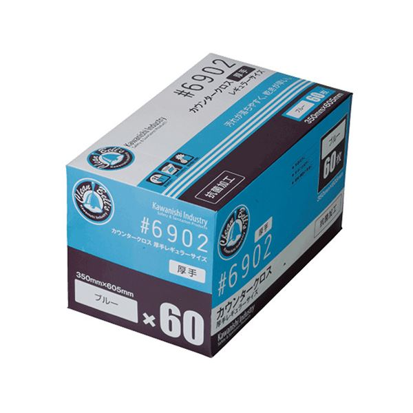 (まとめ) シモジマ 6902 カウンタークロス 厚手 ブルー 60枚【×5セット】 青