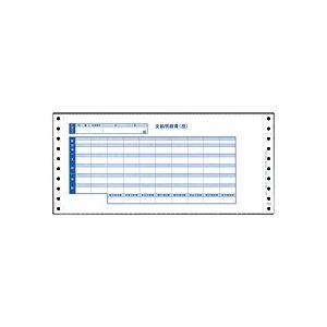 オービック 袋とじ支給明細書Y11×T5 3枚複写 連続用紙 6002 1箱(300枚)