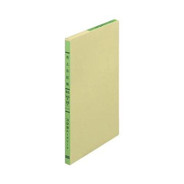 (まとめ)コクヨ 三色刷りルーズリーフ 売上日記帳B5 30行 100枚 リ-111 1冊【×10セット】