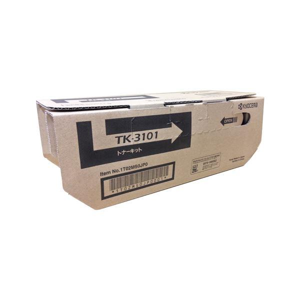 (まとめ)京セラ トナー モノクロ TK-3101【×5セット】