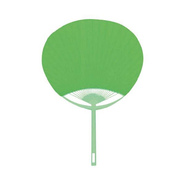 (まとめ)うちわ無地 10本組 ライトグリーン ベ3007【×5セット】 緑