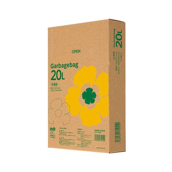 TANOSEE ゴミ袋エコノミー 半透明 20L BOXタイプ 1セット(2200枚:110枚×20箱)