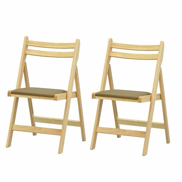 木製折畳チェア【2脚セット】ナチュラル