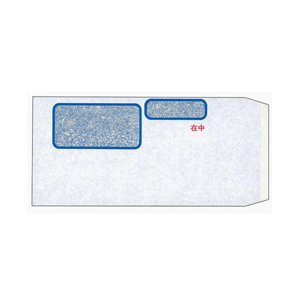 (まとめ) オービック 請求書窓付封筒シール付 230×120mm MF-11 1箱(1000枚) 【×5セット】