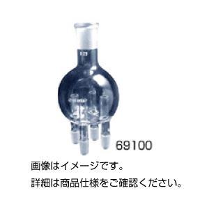 (まとめ)試験管アダプタ(エバポレーター用) 69130【×3セット】
