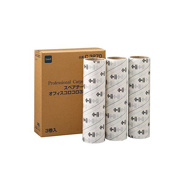 (まとめ) ニトムズ オフィス 事務用 コロコロ スペアテープ 幅320mm×50周巻 C3270 1パック(3巻) 【×5セット】